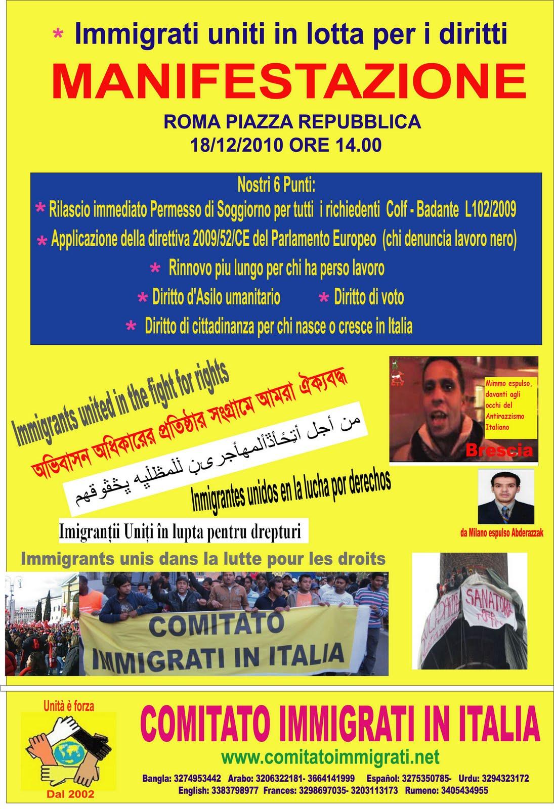 Comitato Immigrati in Italia