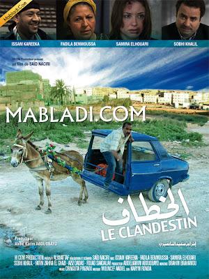 Film al khattaf said naciri gratuit jinzai for Film marocain chambra 13 gratuit
