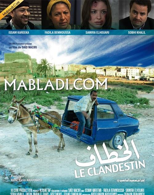 Film marocain alkhettaf for Film marocain chambra 13