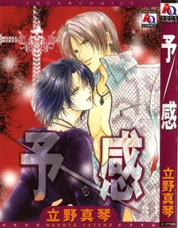 Presentiment Stage