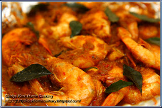 Hot and Spicy Belacan Prawns Recipe Baked in Aluminium Foil
