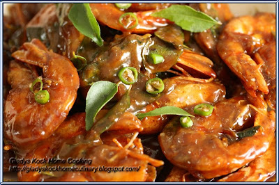Prawn In Spicy Milk Sauce Recipe