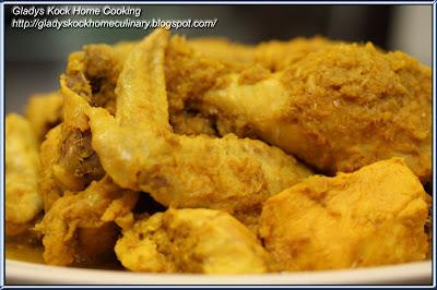 Stewed Turmeric Chicken Homecooked Recipe