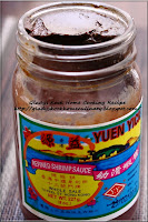 Chinese Shrimp Paste (Har Jiong) 虾酱