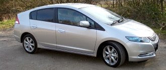 Honda Insight ES-T