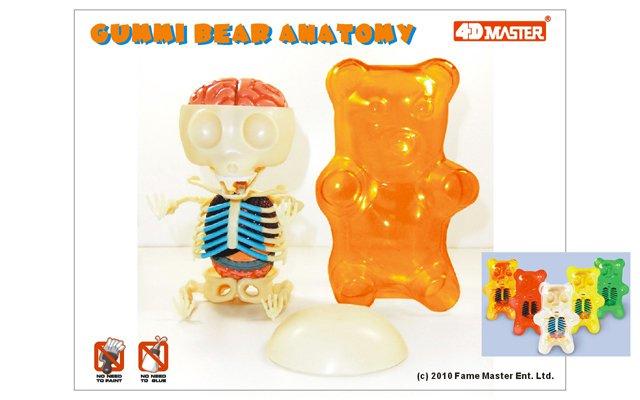 Moistproduction 8 Anatomical Gummi Bear 3d Puzzle Available This