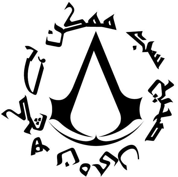 Tattoo idea (Very Rough Draft). Translations desyo! AC1's Original Arabic
