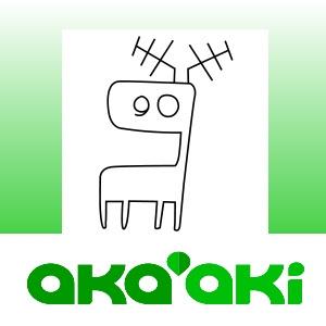Aka-aki