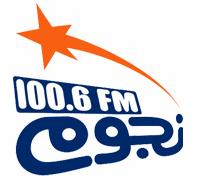 راديو نجوم اف ام