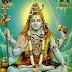 Shiva - Mitologia Hindu   NERD Mitológico