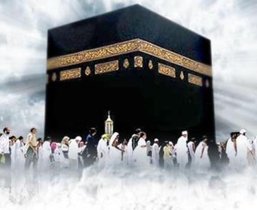 Biaya Haji Tahun 2011
