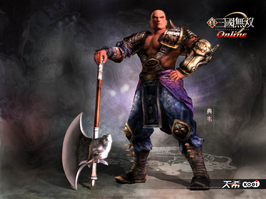 Dynasty Warriors HD & Widescreen Wallpaper 0.815675563192409