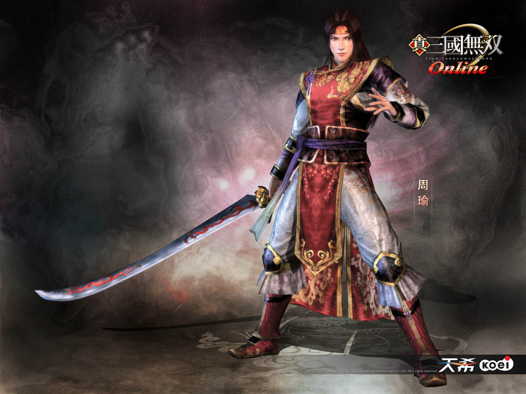Dynasty Warriors HD & Widescreen Wallpaper 0.880539365358483