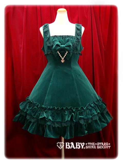 http://4.bp.blogspot.com/_HupHXtXFHgg/TS_AHTrBnkI/AAAAAAAABGM/al4sB7nKSi4/s1600/VelveteenRoyalAntiqueJSK-green.jpg