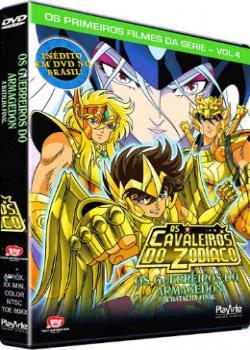 Veja as Imagens do Os Cavaleiros do Zodíaco - Os Guerreiros do Armagedon A Batalha Final