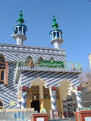 Islamic Mosque, Afghanistan