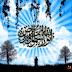 Джихад и неговото значение