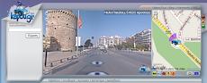 Το kapou.gr άνοιξε! Streetview στην Ελλάδα! (αλλά όχι από την Google!)