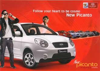 2010 New Picanto EX Cosmo 2010