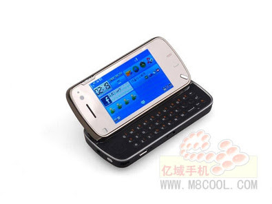 Harga NCKIA N97  China Nokia N97   All Mix Blog