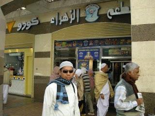Restorant SiDoel Anak Madinah