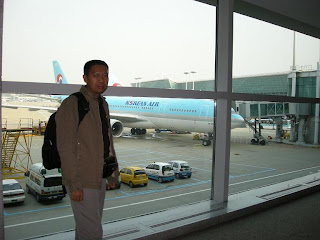 Bandara Incheon Korea