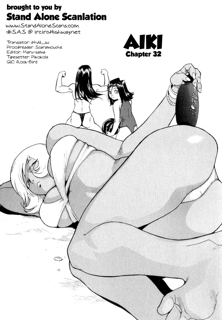 Aiki chap 32 - Trang 3