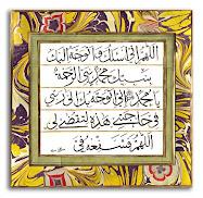 Doa untuk Segala Hajat