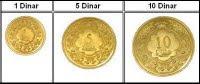 dinar pn ade, 1 dinar?,