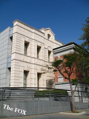 台灣文學博物館
