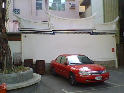 台南古蹟 陳永華廟