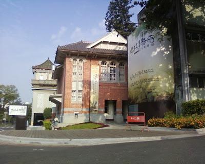 台南古蹟山林事務所