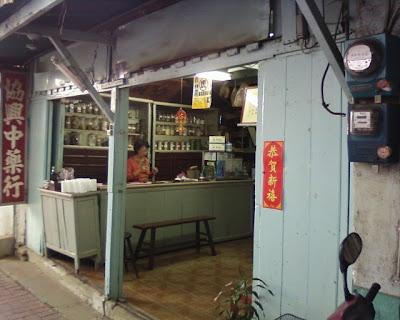 台南古蹟之旅