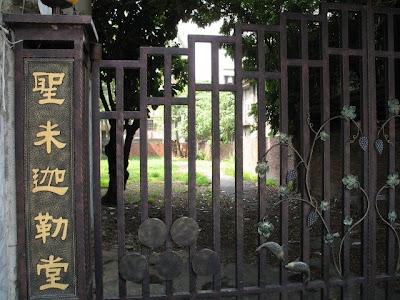 山川台 東門大街