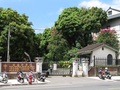 台南神學院 蘇萬利花園