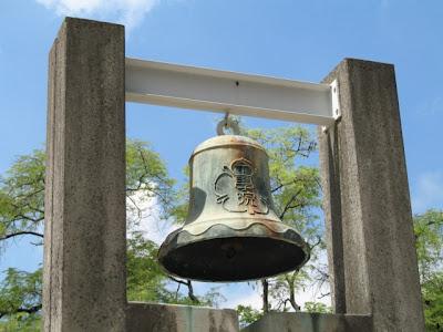 台南古蹟之旅 成功大學
