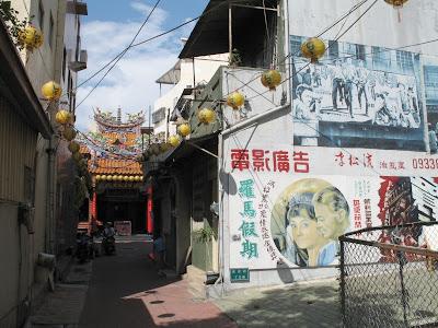 台南鎮北坊崇安街