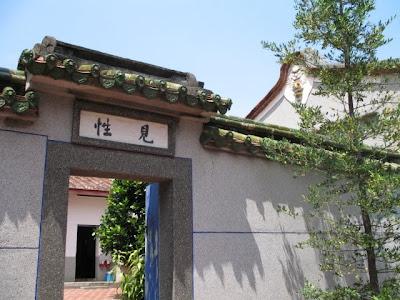 台南三級古蹟德化堂
