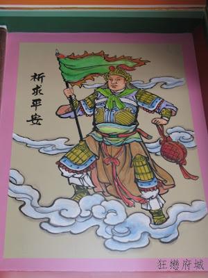 台南古蹟福安宮