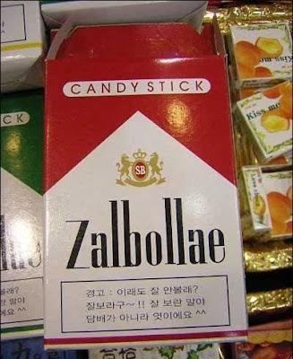 Pall Mall cigarette reviews