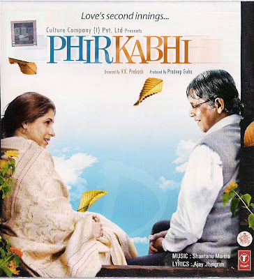Phir Kabhi 2008 Hindi Movie Watch Online