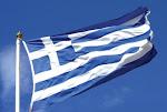 Στηρίζουμε τα ελληνικά προϊόντα