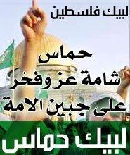 قاطع من أجل غزة