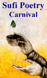 Sufi Poetry Carnival Logo