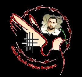 الحرية لأسيرنا القسامي _في سجون مبارك _(أيمن نوفل)