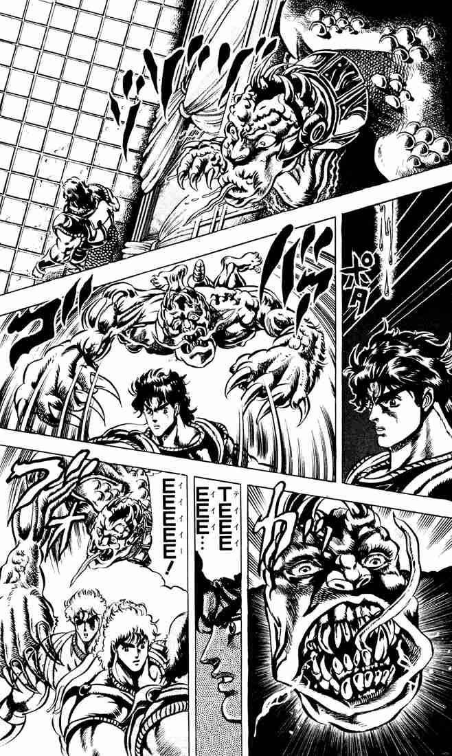 JoJo Bizarre Adventure trang 13