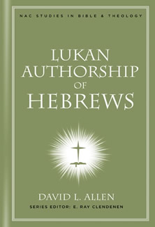 "authorship of luke essay ""lindseybelieved that the author of the 'gospel according to matthew' was  "" the beautiful greek of luke's prologue (lk 1:1-4), for instance,."