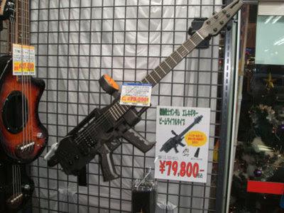gun-guitars-1