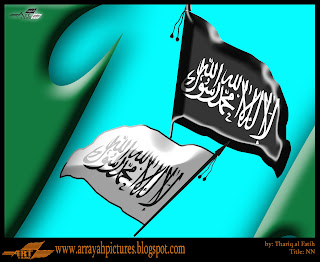 arrayah islamic flag