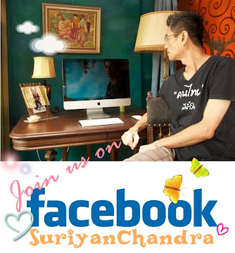 SuiyanChandra Friend & Fanclub